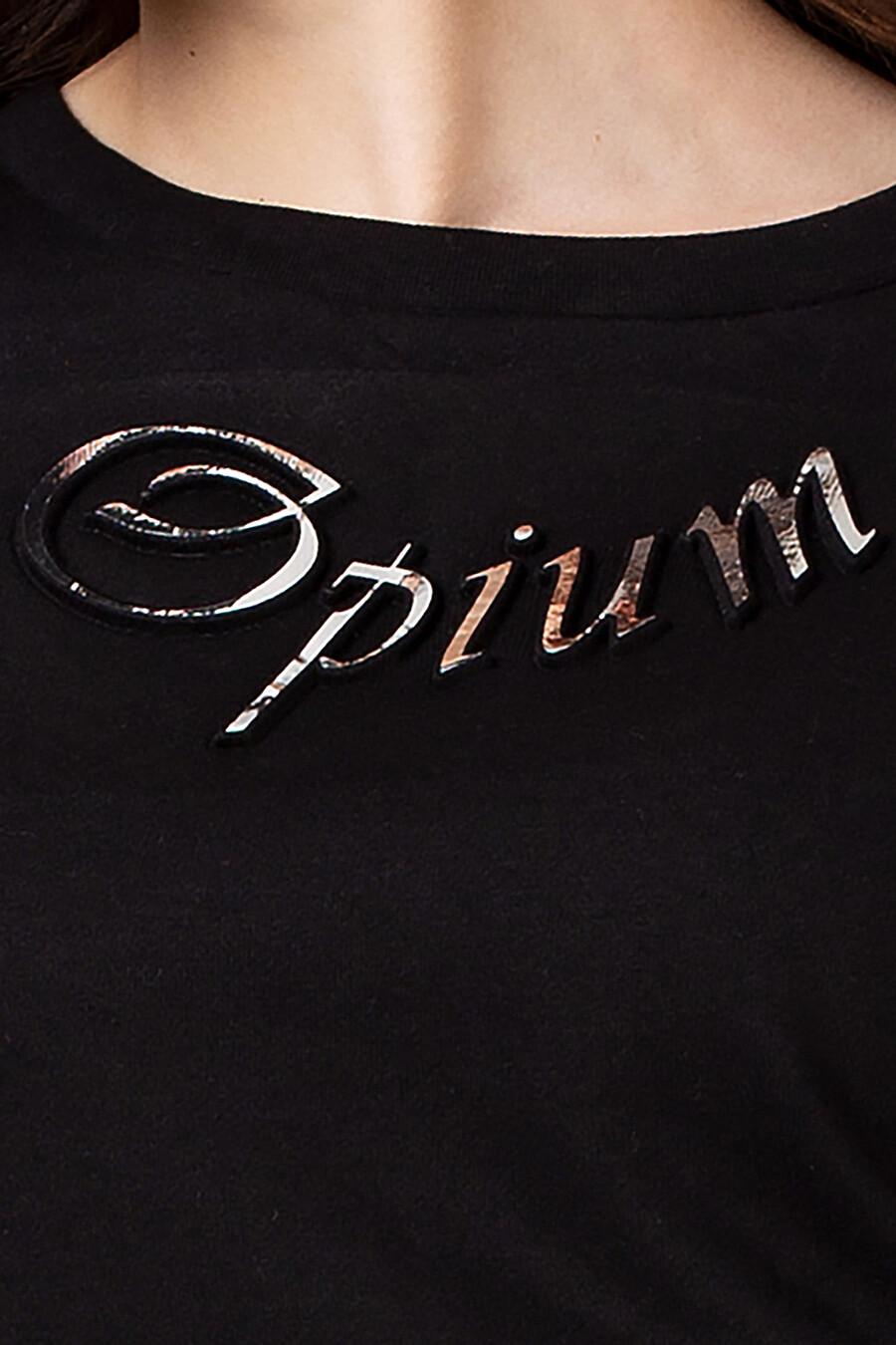 Платье для женщин OPIUM 649173 купить оптом от производителя. Совместная покупка женской одежды в OptMoyo