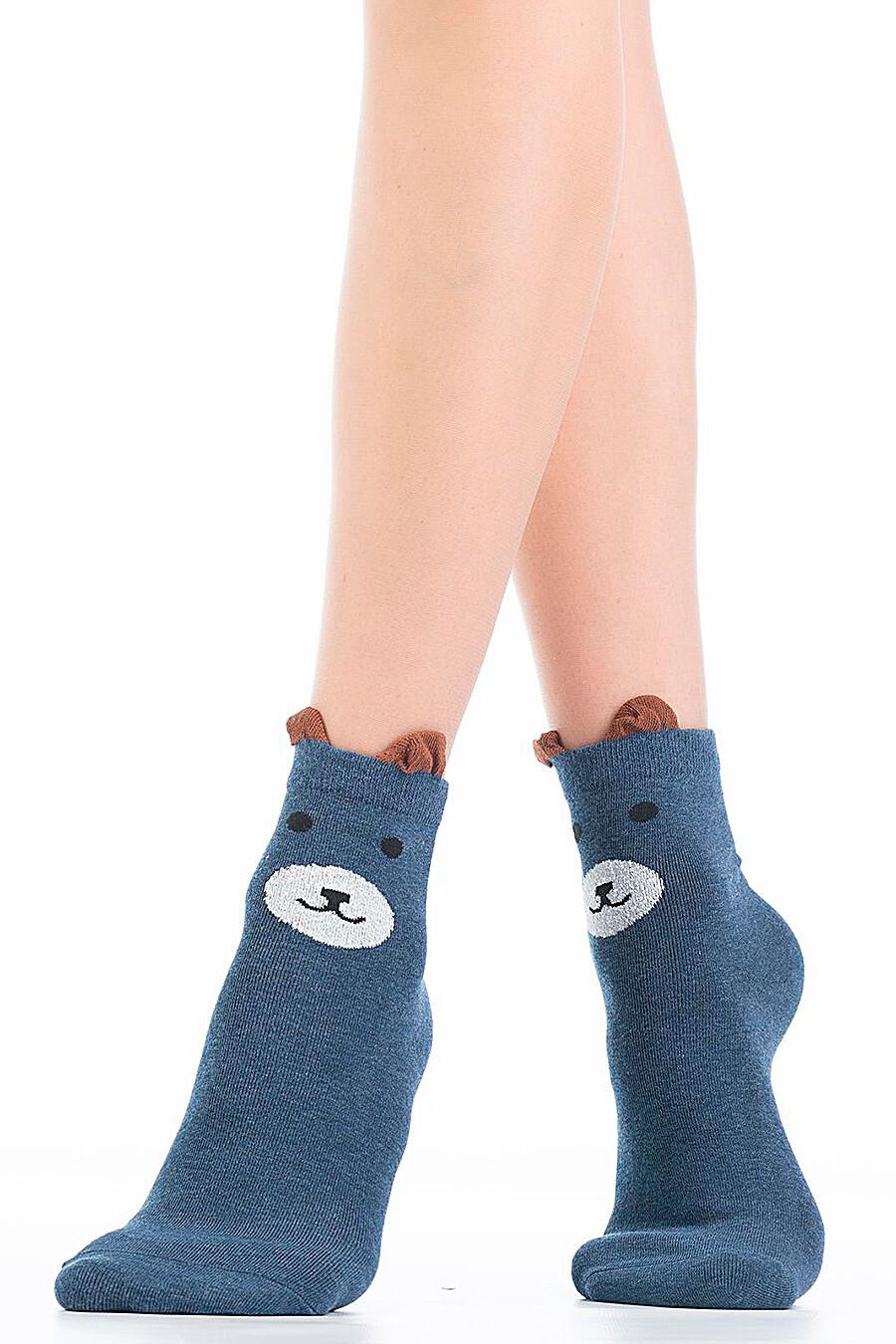 Носки для женщин HOBBY LINE 649199 купить оптом от производителя. Совместная покупка женской одежды в OptMoyo