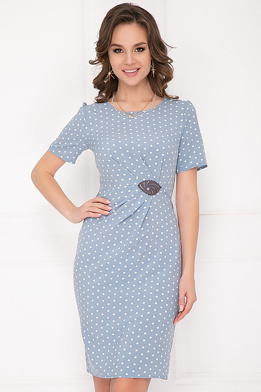 Платье BELLOVERA (649214), купить в Moyo.moda