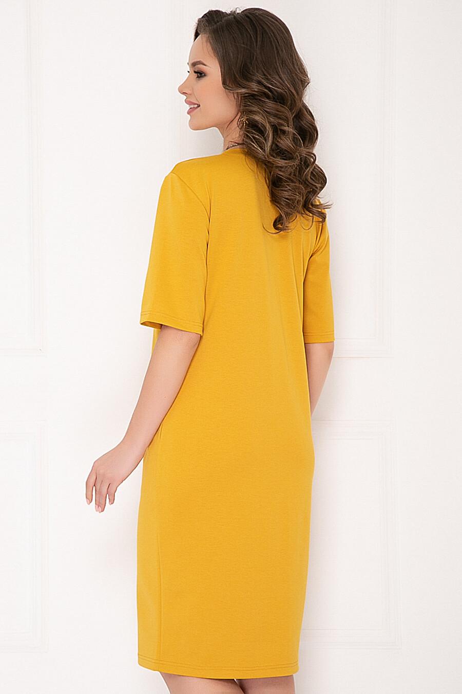 Платье BELLOVERA (649224), купить в Moyo.moda