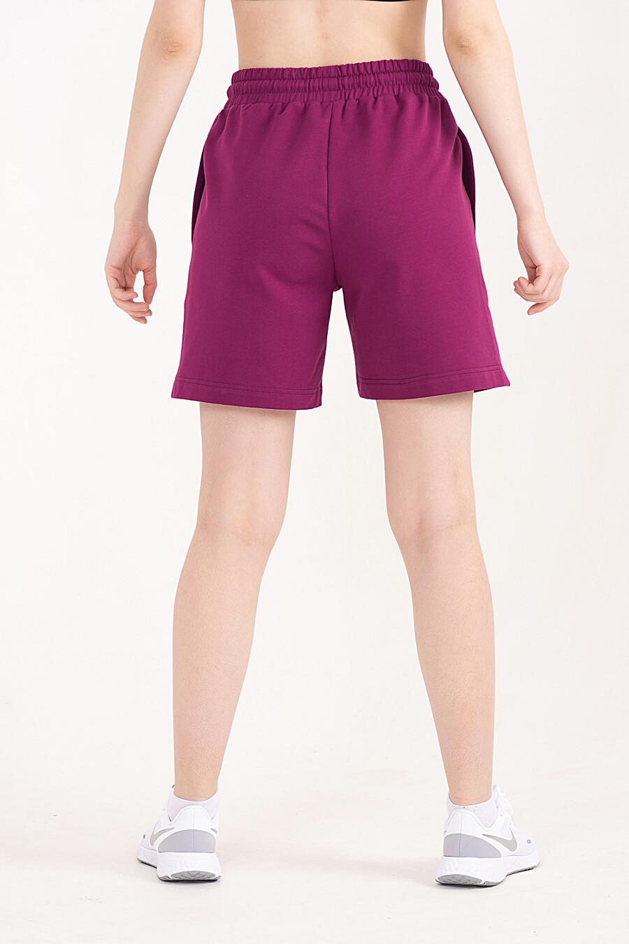 Шорты 16063 для женщин НАТАЛИ 649269 купить оптом от производителя. Совместная покупка женской одежды в OptMoyo
