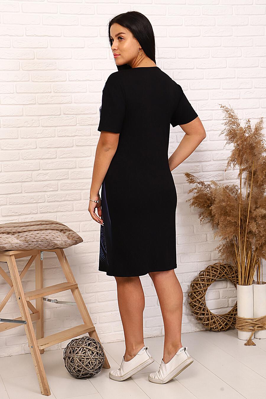 Туника 12761 для женщин НАТАЛИ 649278 купить оптом от производителя. Совместная покупка женской одежды в OptMoyo