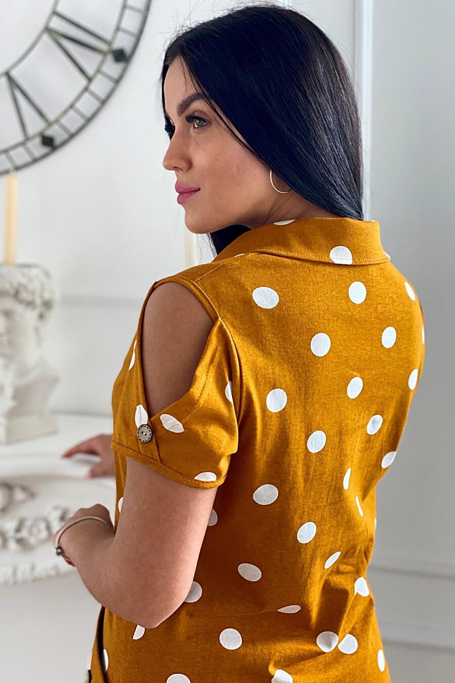 Платье 7270 для женщин НАТАЛИ 649295 купить оптом от производителя. Совместная покупка женской одежды в OptMoyo