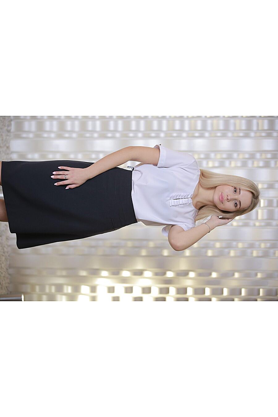 Юбка 0546з для женщин НАТАЛИ 649331 купить оптом от производителя. Совместная покупка женской одежды в OptMoyo
