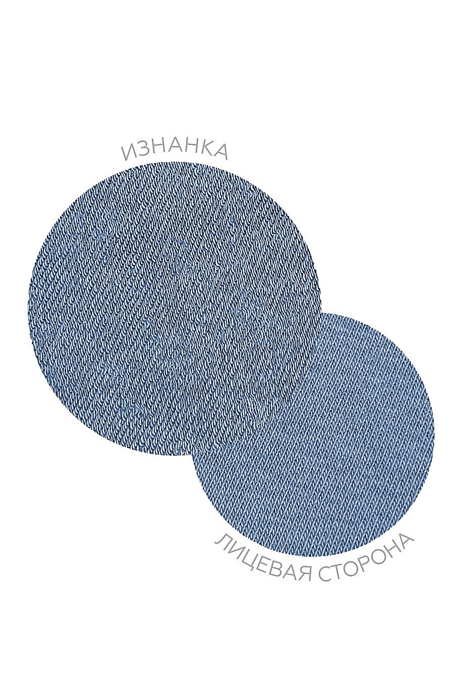 Брюки для девочек EZANNA 649358 купить оптом от производителя. Совместная покупка детской одежды в OptMoyo