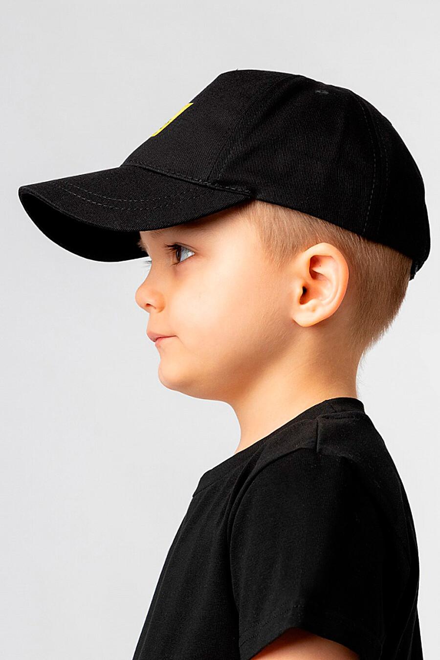Бейсболка для мальчиков BODO 649392 купить оптом от производителя. Совместная покупка детской одежды в OptMoyo