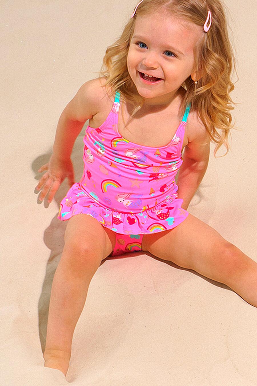 Купальник для девочек PLAYTODAY 649466 купить оптом от производителя. Совместная покупка детской одежды в OptMoyo