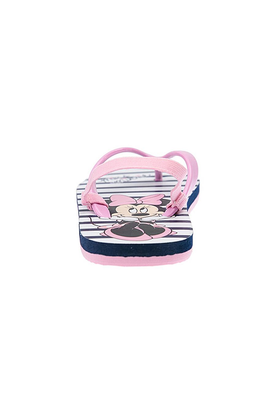 Шлепанцы для девочек PLAYTODAY 649524 купить оптом от производителя. Совместная покупка детской одежды в OptMoyo