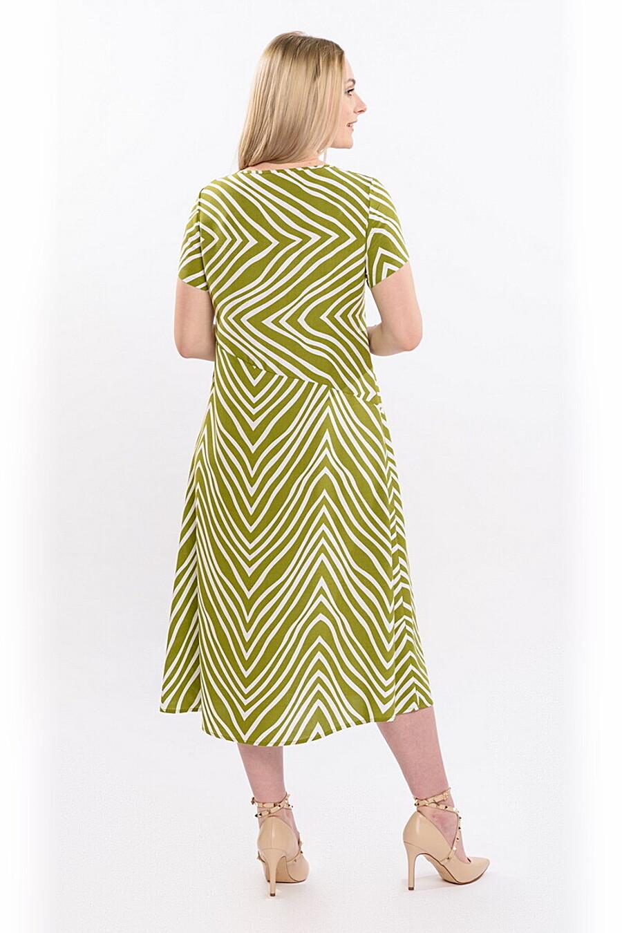 Платье RISE (649541), купить в Moyo.moda
