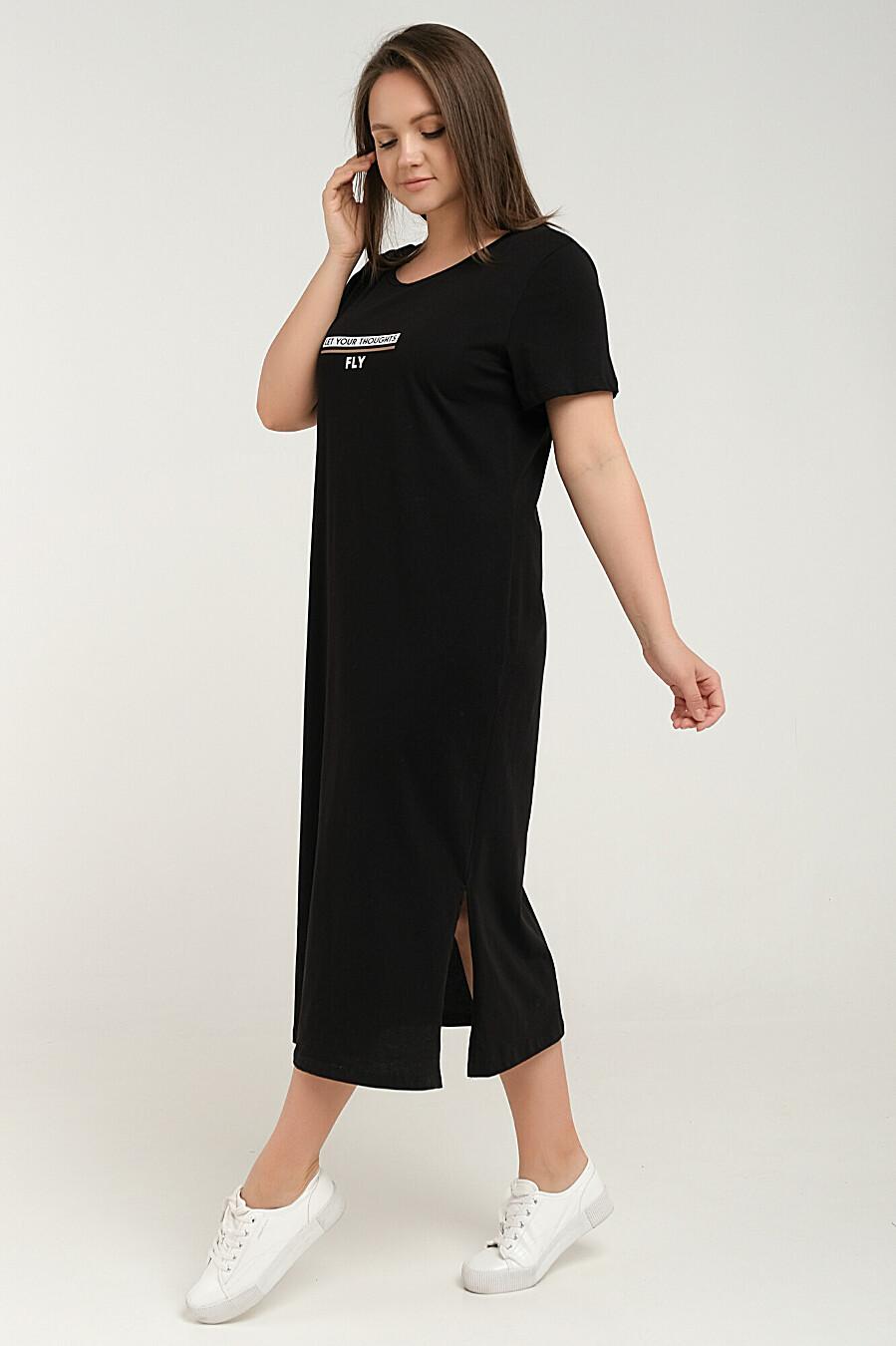Платье ODEVAITE (649555), купить в Moyo.moda