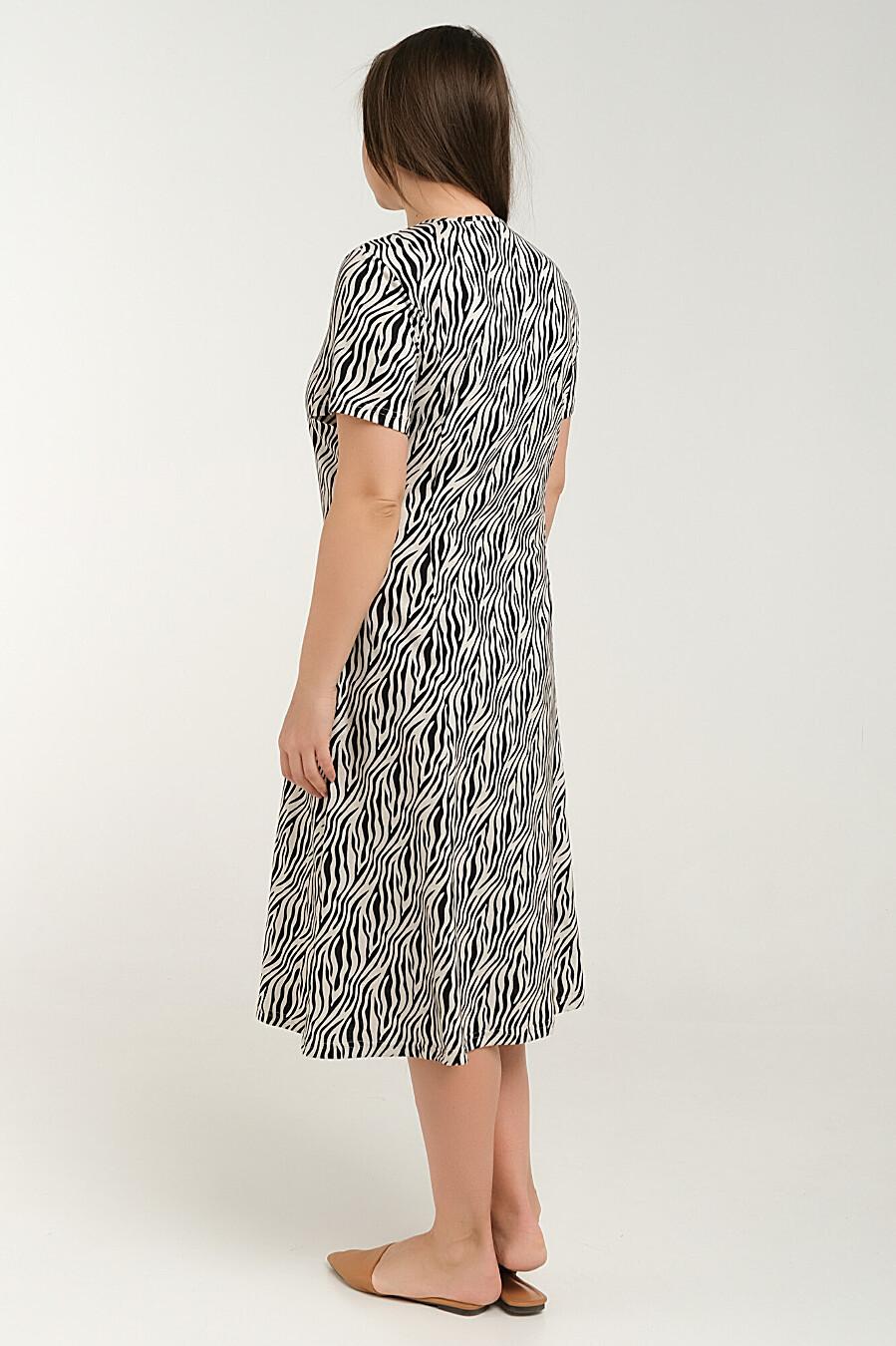 Платье ODEVAITE (649561), купить в Moyo.moda