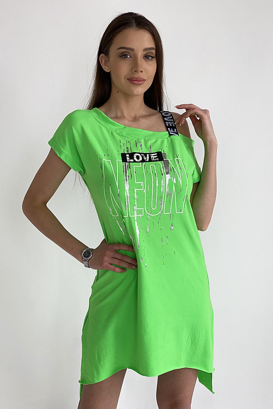 Туника 8081 для женщин НАТАЛИ 649566 купить оптом от производителя. Совместная покупка женской одежды в OptMoyo