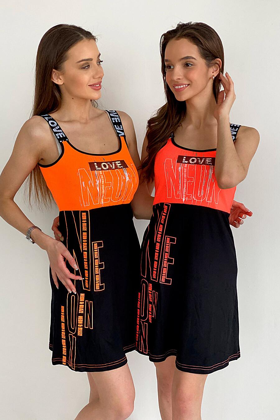 Сарафан 8079 для женщин НАТАЛИ 649574 купить оптом от производителя. Совместная покупка женской одежды в OptMoyo