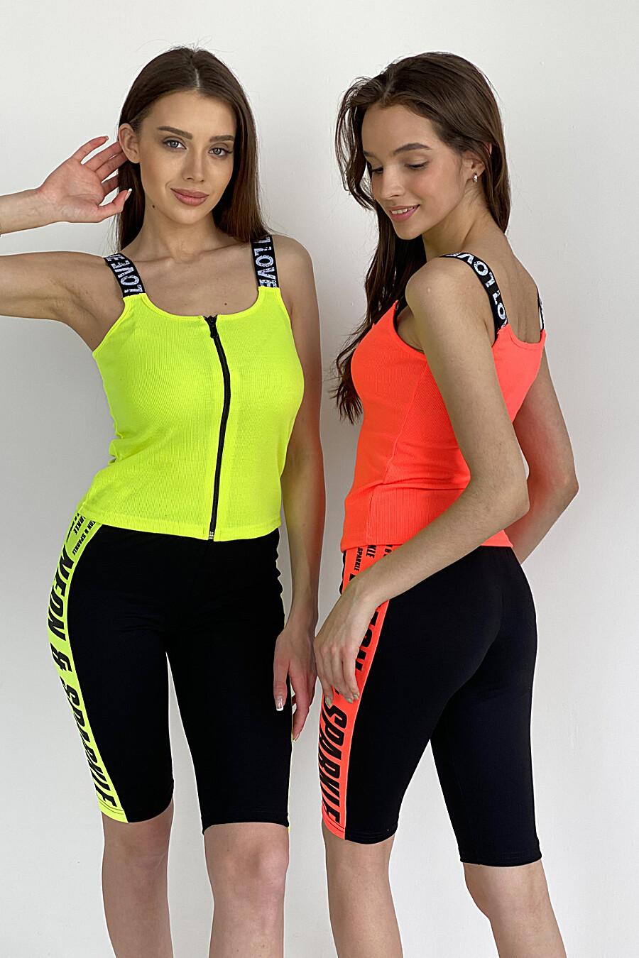 Майка 8074 для женщин НАТАЛИ 649577 купить оптом от производителя. Совместная покупка женской одежды в OptMoyo