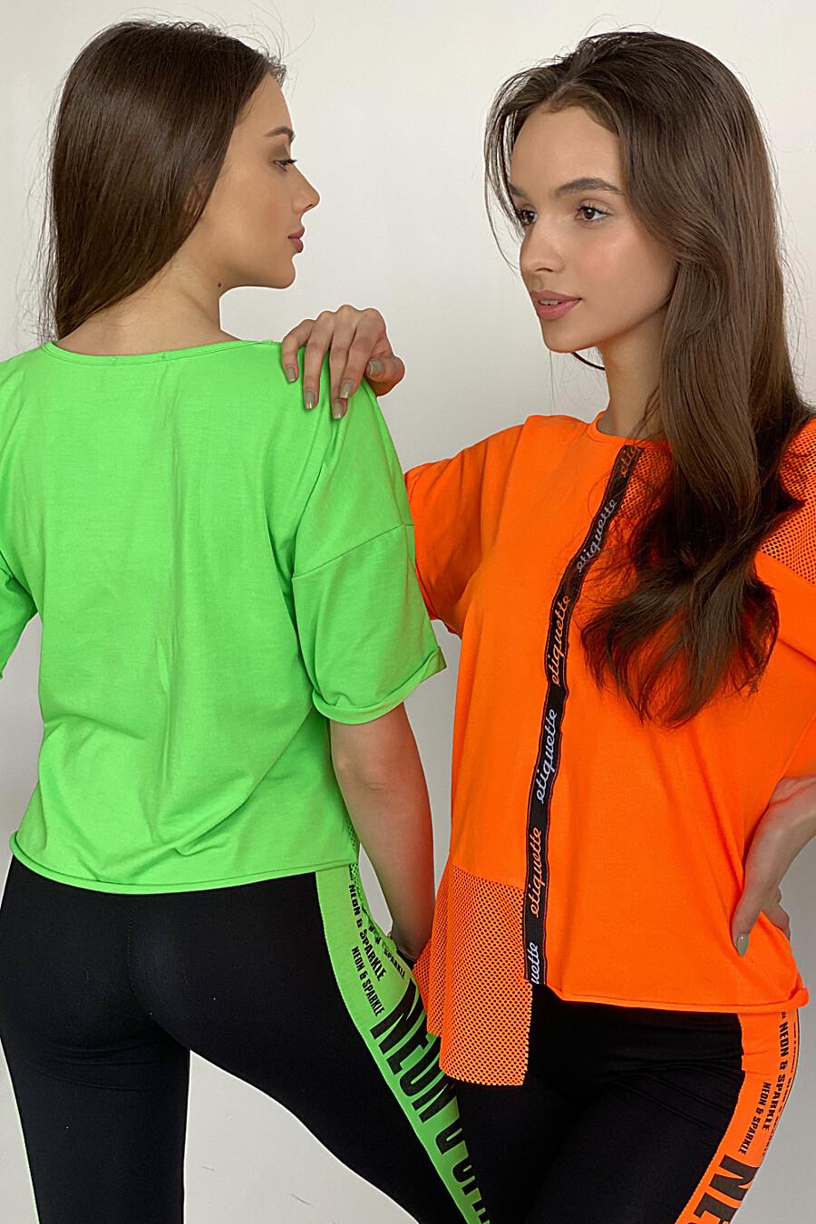 Футболка 8078 для женщин НАТАЛИ 649584 купить оптом от производителя. Совместная покупка женской одежды в OptMoyo