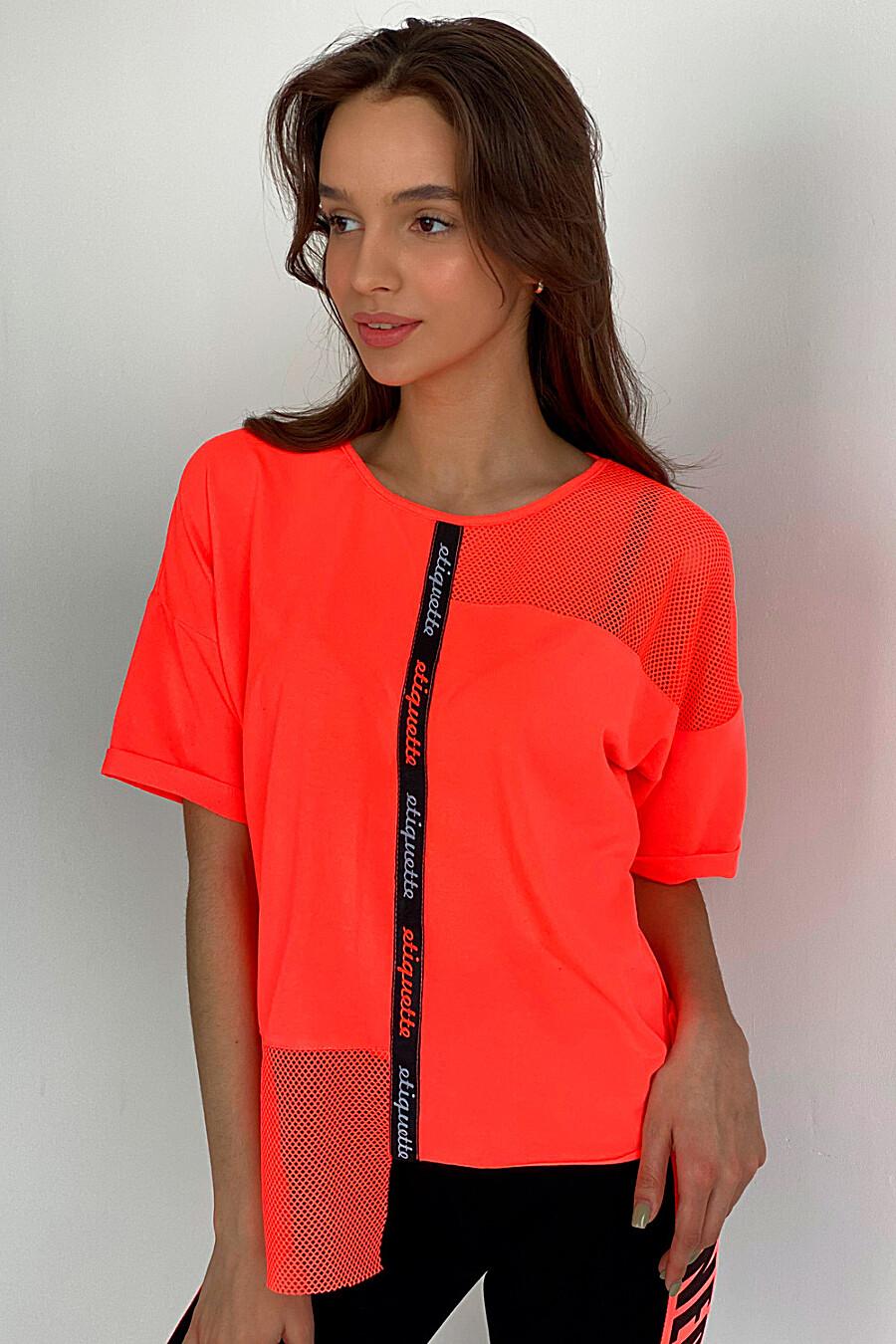 Футболка 8078 для женщин НАТАЛИ 649586 купить оптом от производителя. Совместная покупка женской одежды в OptMoyo
