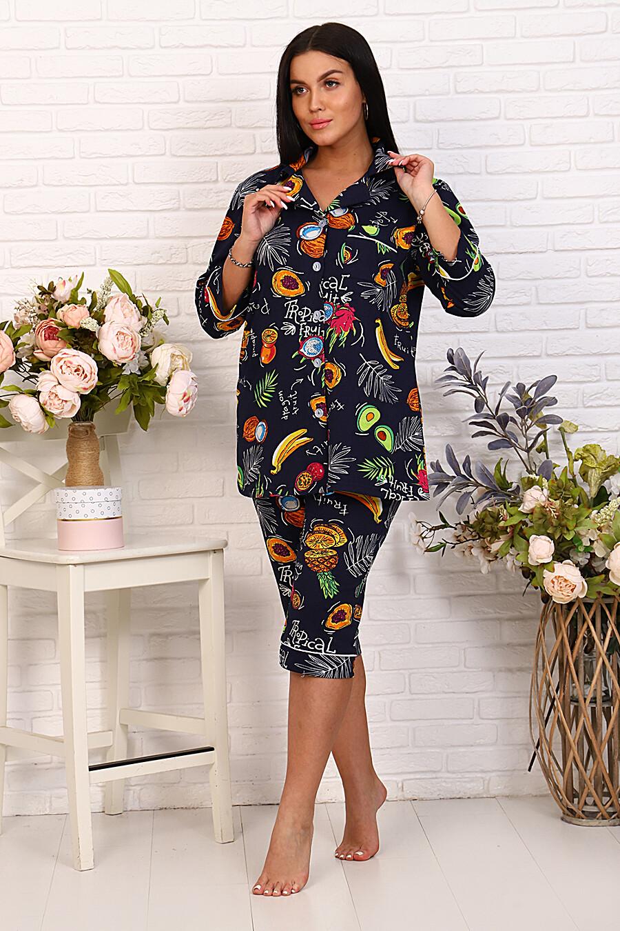 Костюм 26033 для женщин НАТАЛИ 649602 купить оптом от производителя. Совместная покупка женской одежды в OptMoyo