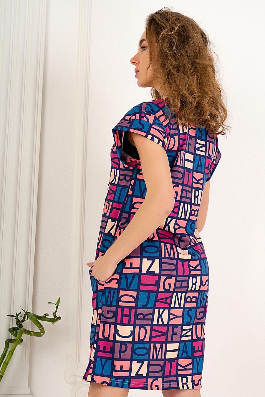 Туника 6189 для женщин НАТАЛИ 649605 купить оптом от производителя. Совместная покупка женской одежды в OptMoyo