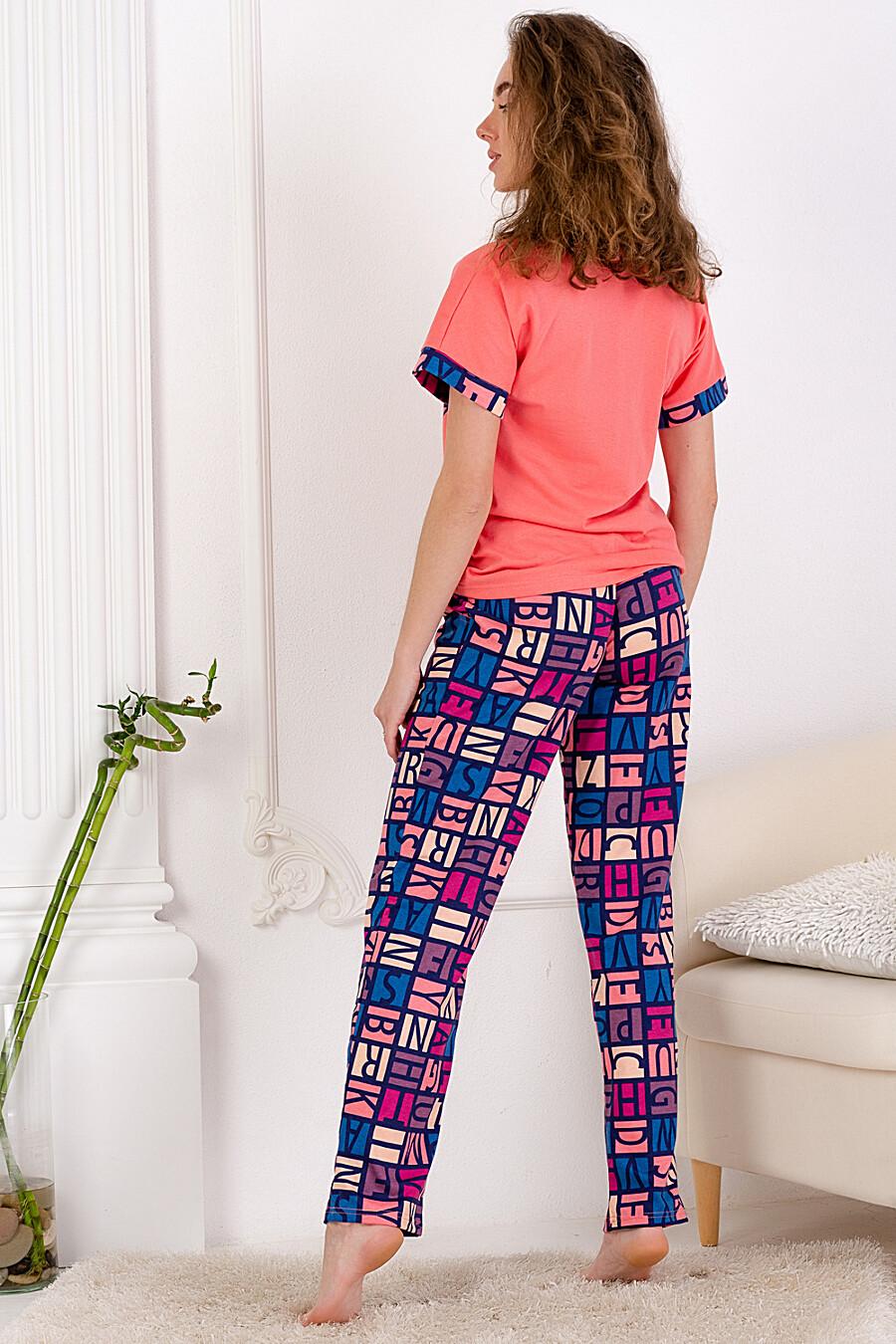 Костюм 6190 для женщин НАТАЛИ 649606 купить оптом от производителя. Совместная покупка женской одежды в OptMoyo
