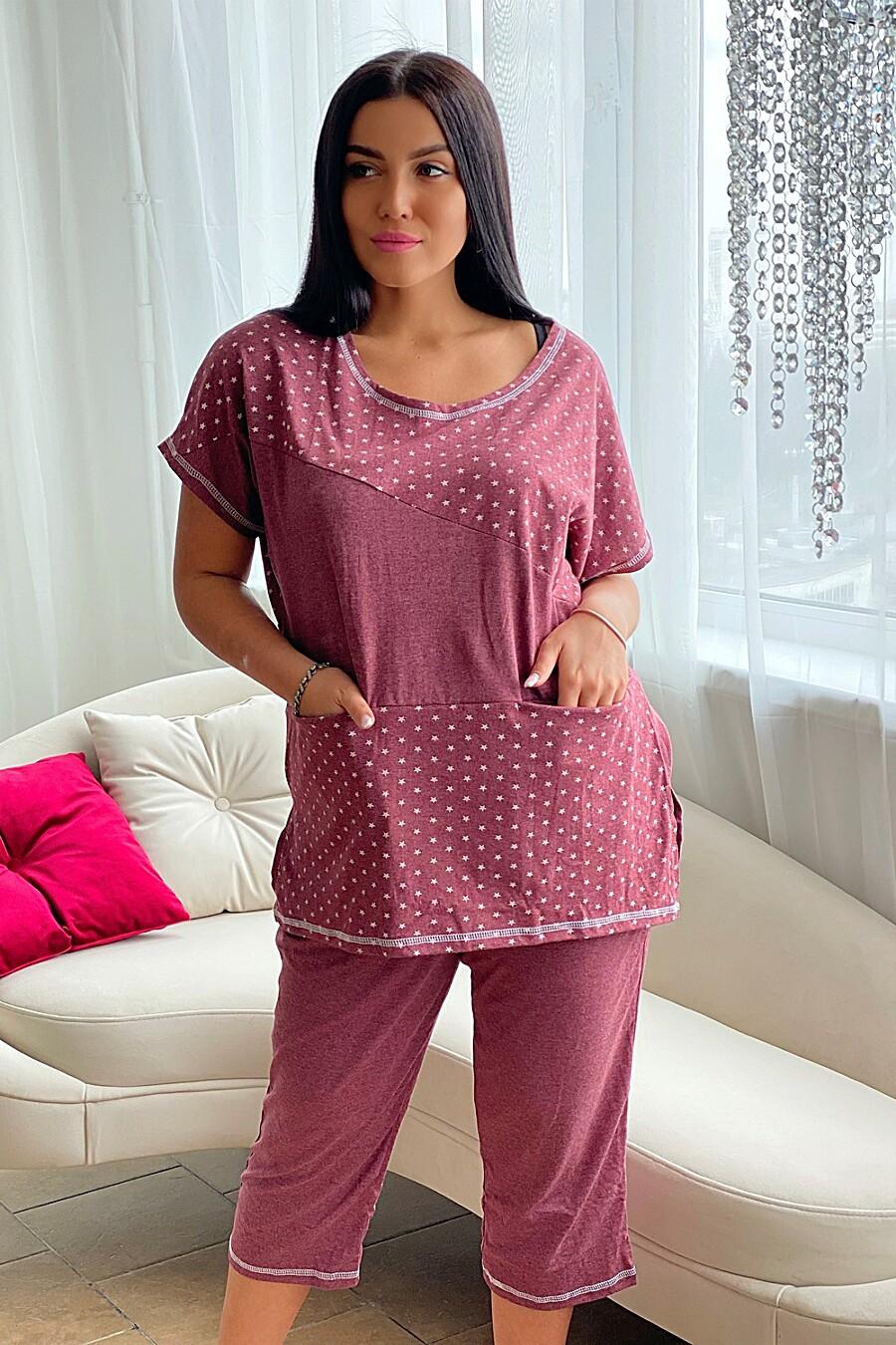 Костюм 9053 для женщин НАТАЛИ 649619 купить оптом от производителя. Совместная покупка женской одежды в OptMoyo