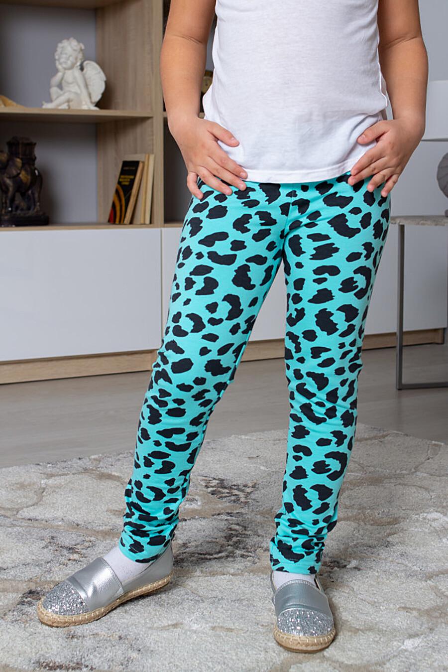 Легинсы ДЕТСКИЙ ТРИКОТАЖ 37 (655175), купить в Moyo.moda