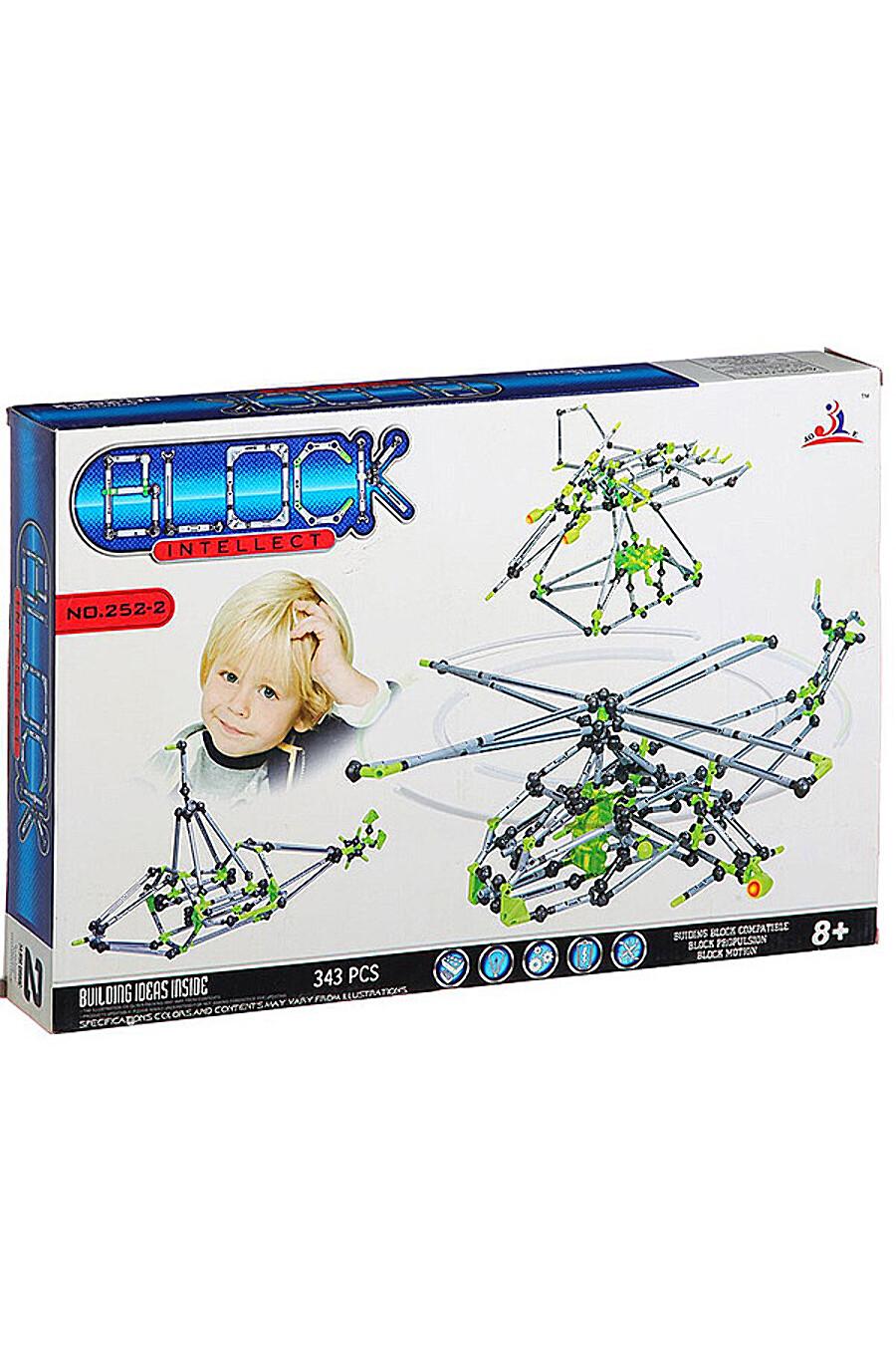 Конструктор  для детей BONNA 655201 купить оптом от производителя. Совместная покупка игрушек в OptMoyo