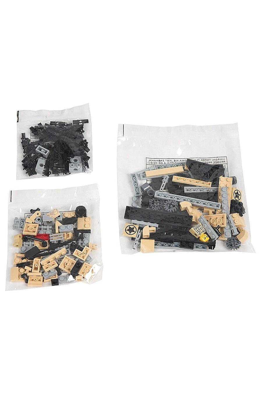 Конструктор  для детей BONNA 655276 купить оптом от производителя. Совместная покупка игрушек в OptMoyo