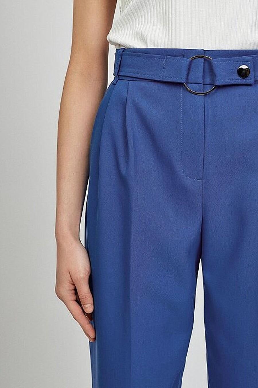 Брюки для женщин CALISTA 655292 купить оптом от производителя. Совместная покупка женской одежды в OptMoyo