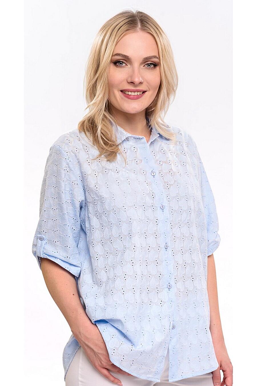 Рубашка RISE (665736), купить в Moyo.moda