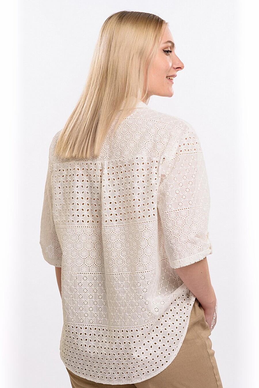 Рубашка RISE (665737), купить в Moyo.moda