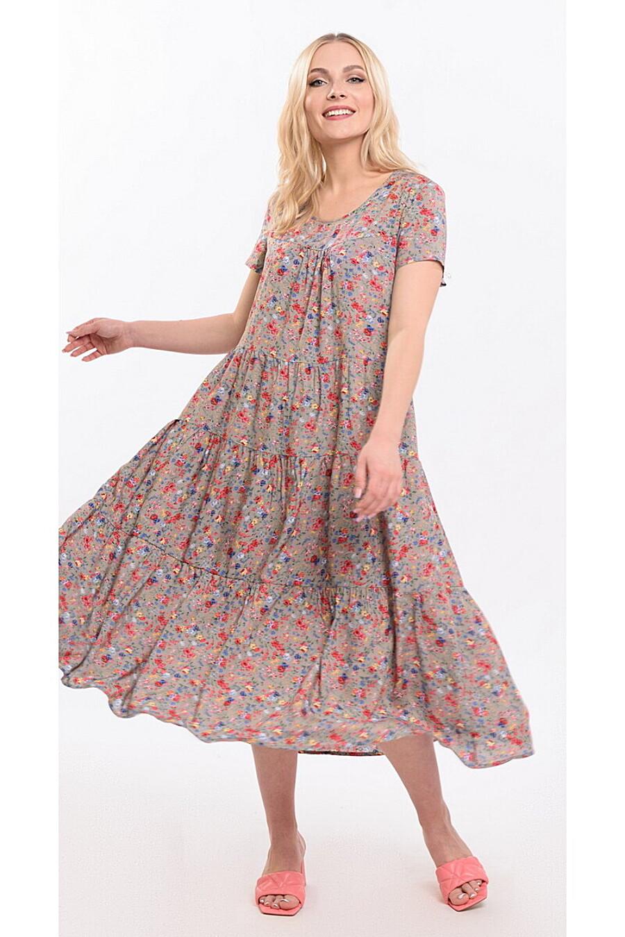 Платье RISE (665742), купить в Moyo.moda