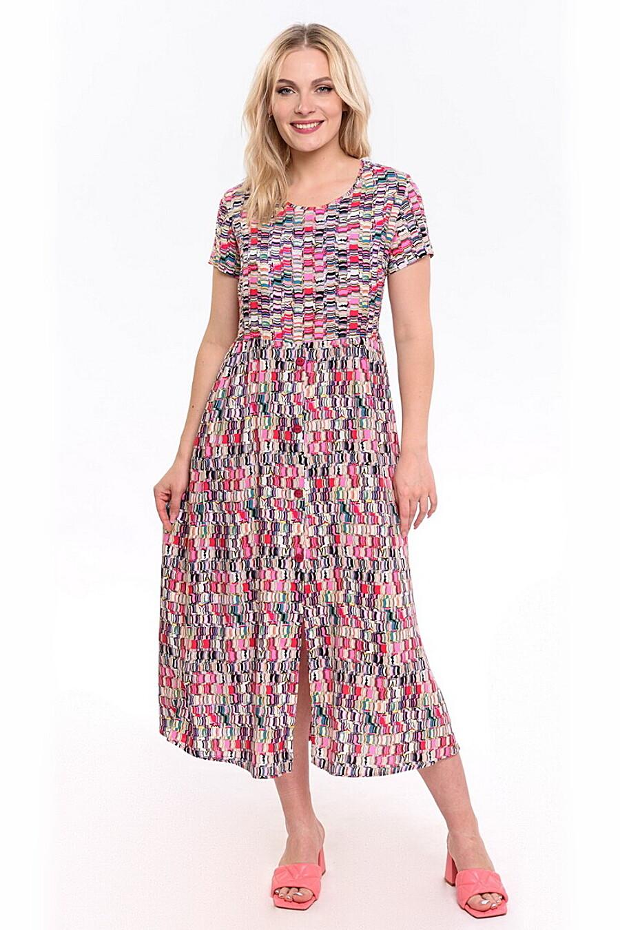 Платье RISE (665744), купить в Moyo.moda