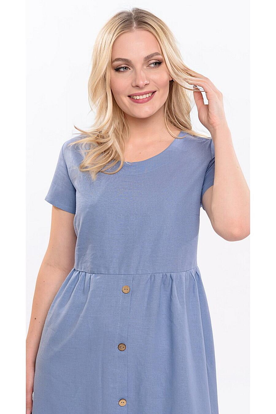 Платье RISE (665746), купить в Moyo.moda