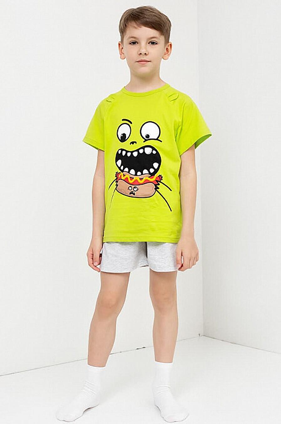 Пижама MARK FORMELLE (665789), купить в Moyo.moda