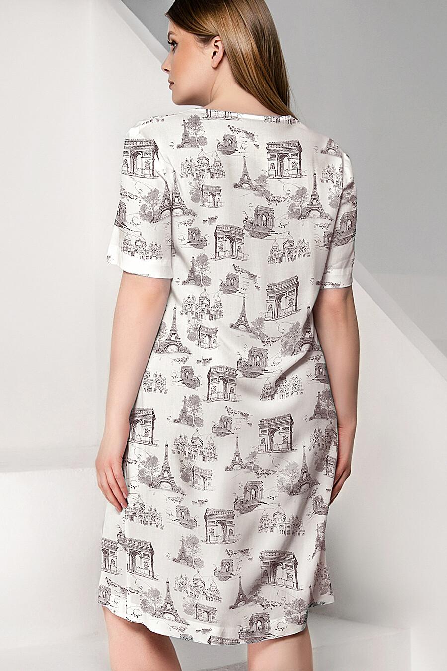 Платье VISAVIS (665900), купить в Moyo.moda