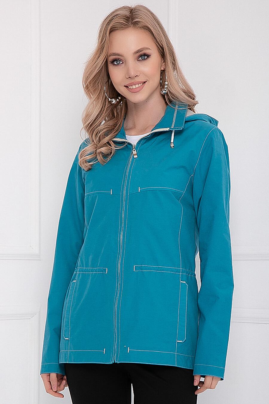 ВЕТРОВКА BELLOVERA (665922), купить в Moyo.moda