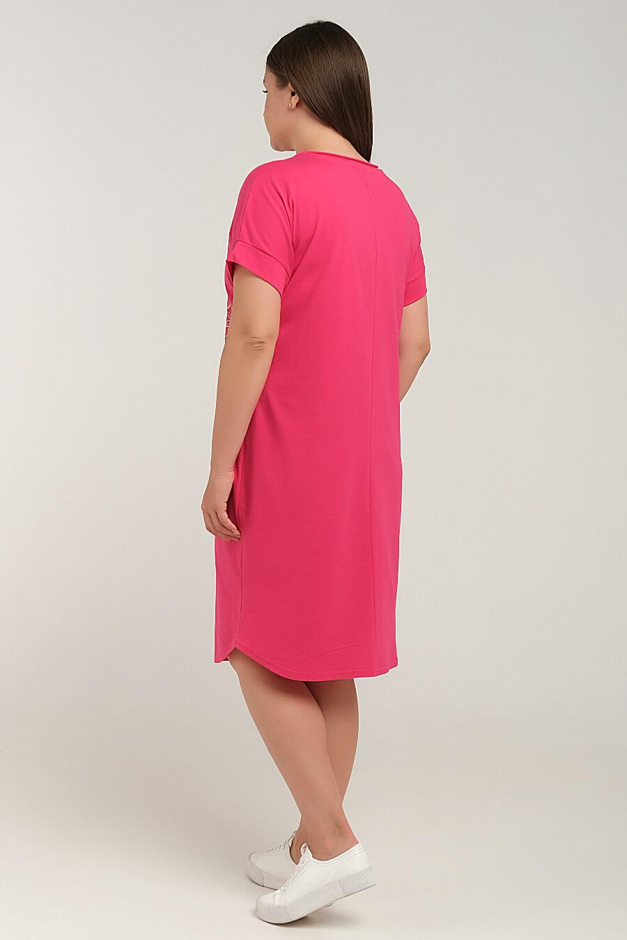 Платье ODEVAITE (665968), купить в Moyo.moda