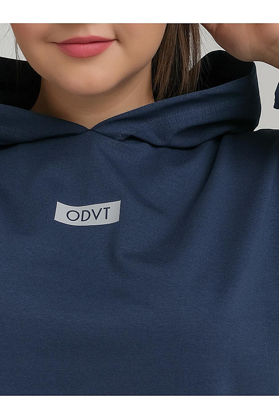 Костюм (худи+брюки) ODEVAITE (665975), купить в Moyo.moda