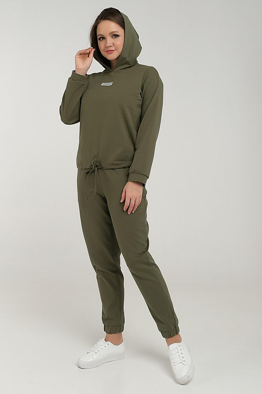 Костюм (худи+брюки) ODEVAITE (665976), купить в Moyo.moda