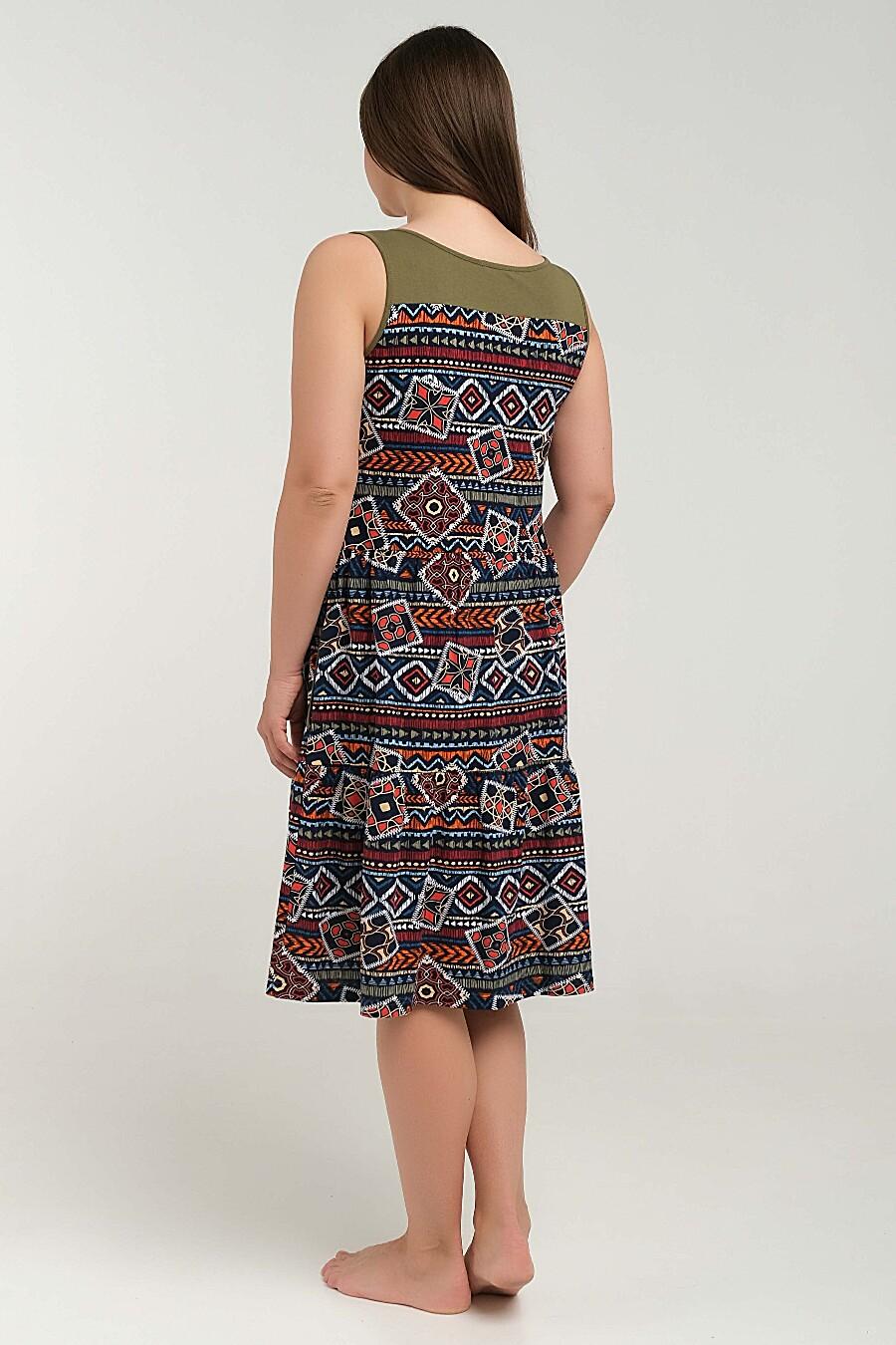 Сарафан ODEVAITE (665982), купить в Moyo.moda