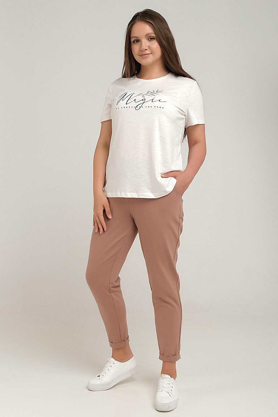 Костюм (футболка+брюки) ODEVAITE (665991), купить в Moyo.moda