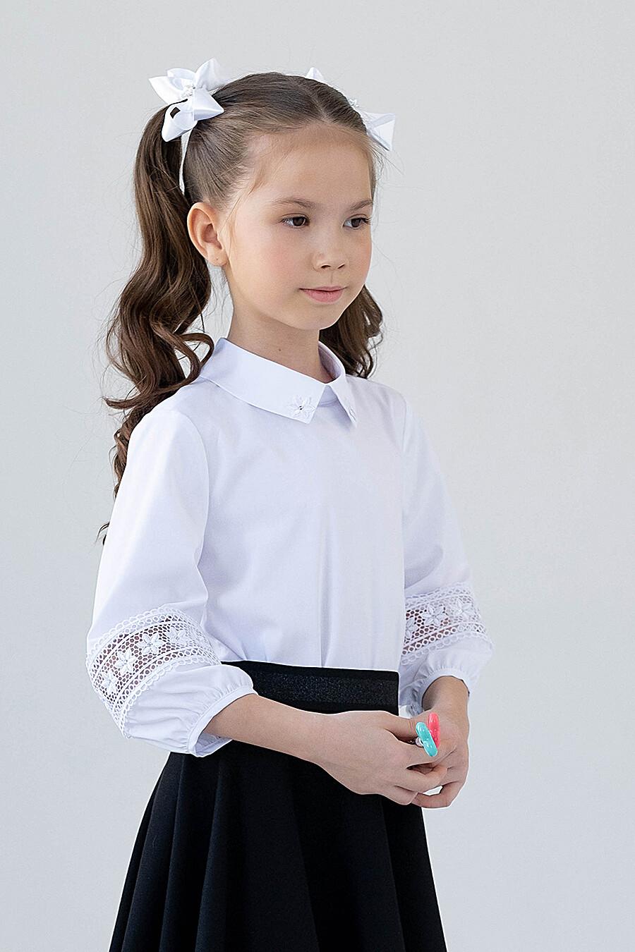 Блуза ALOLIKA (666065), купить в Moyo.moda