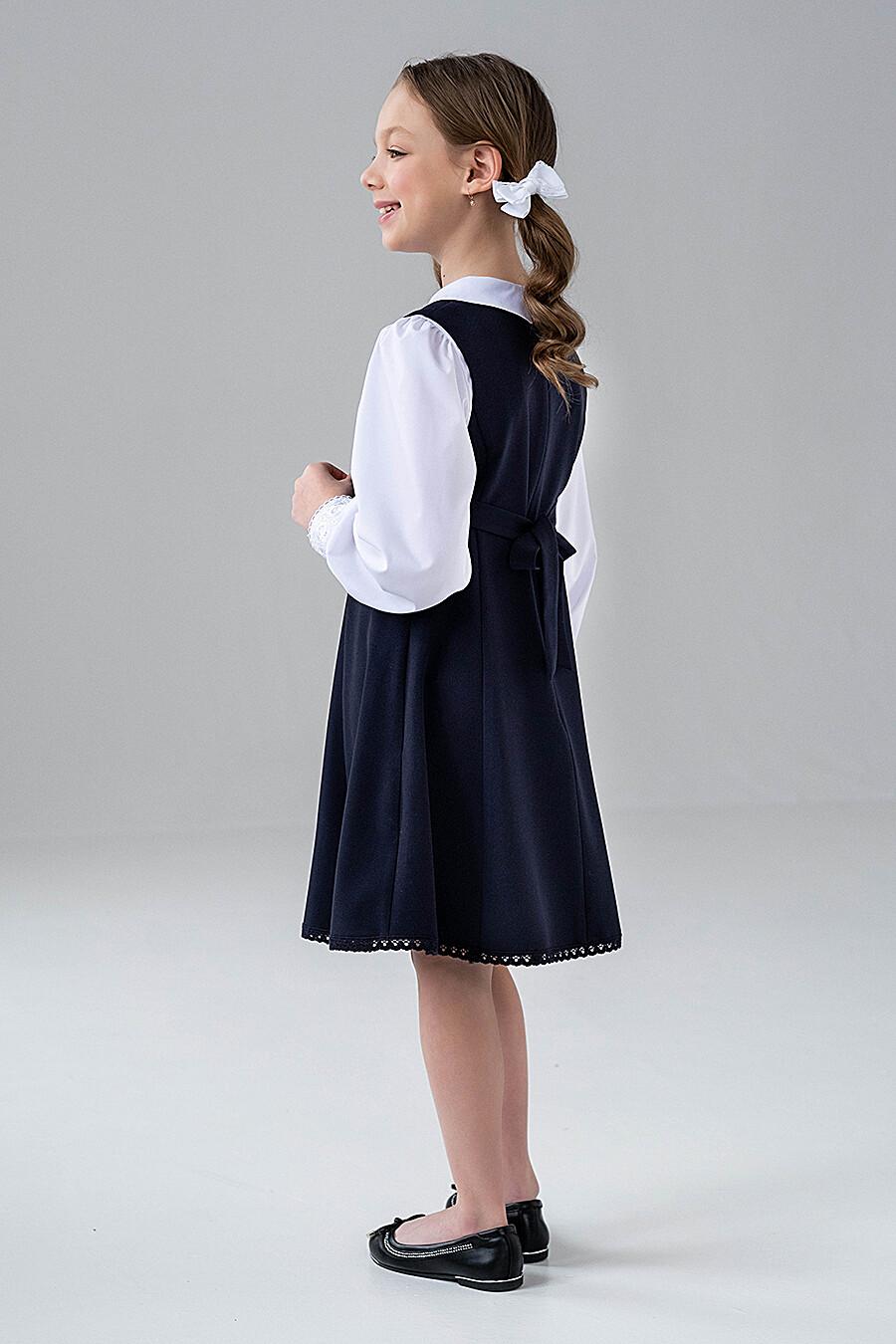 Сарафан ALOLIKA (666067), купить в Moyo.moda