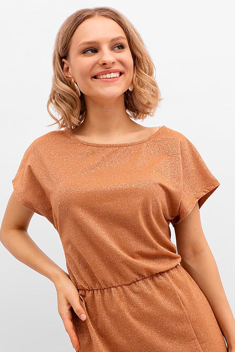 Платье MARK FORMELLE (666075), купить в Moyo.moda