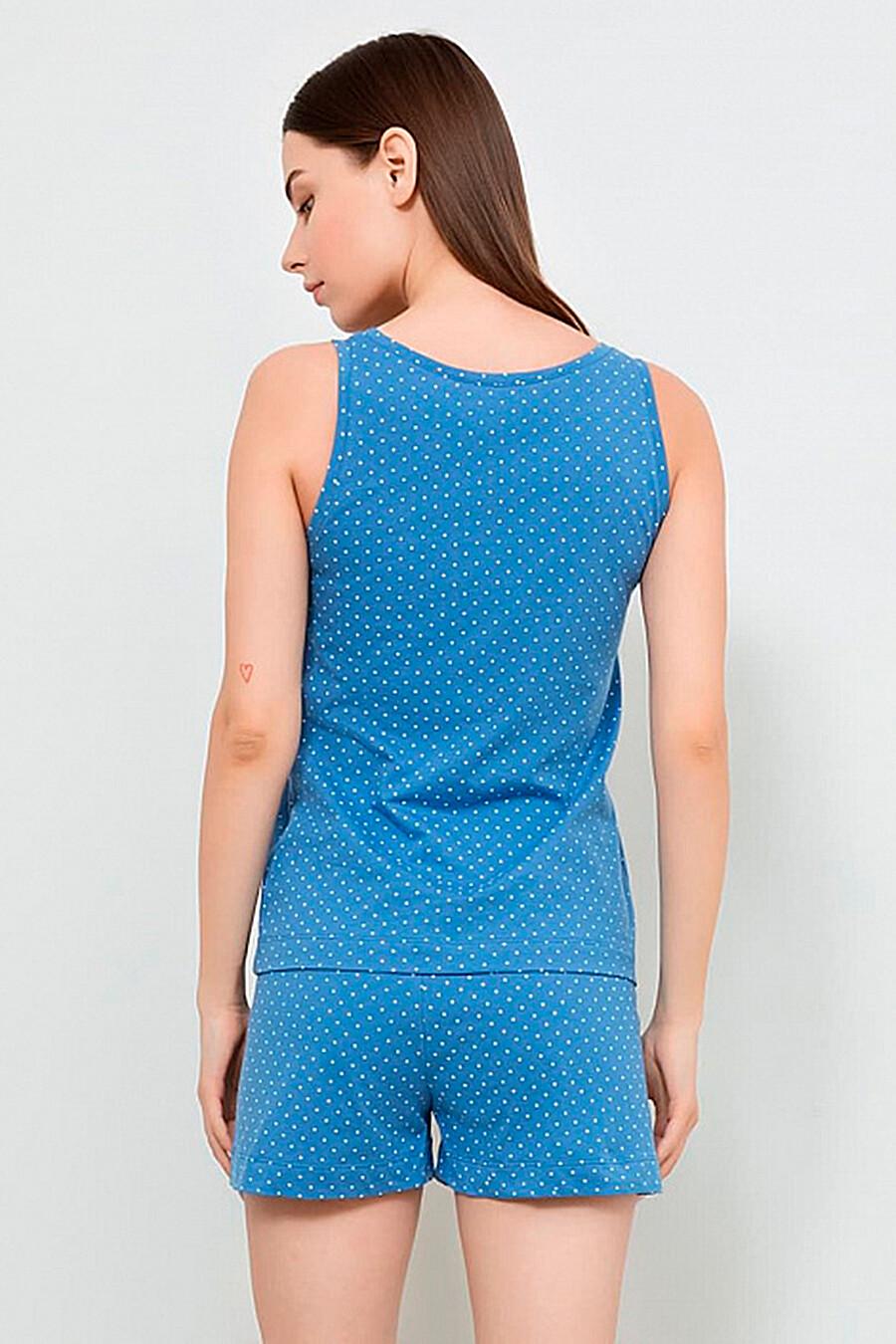 Пижама MARK FORMELLE (666082), купить в Moyo.moda