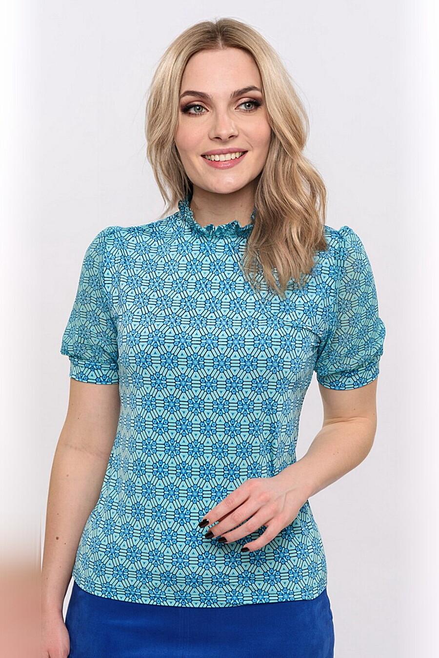 Блуза RISE (666312), купить в Moyo.moda
