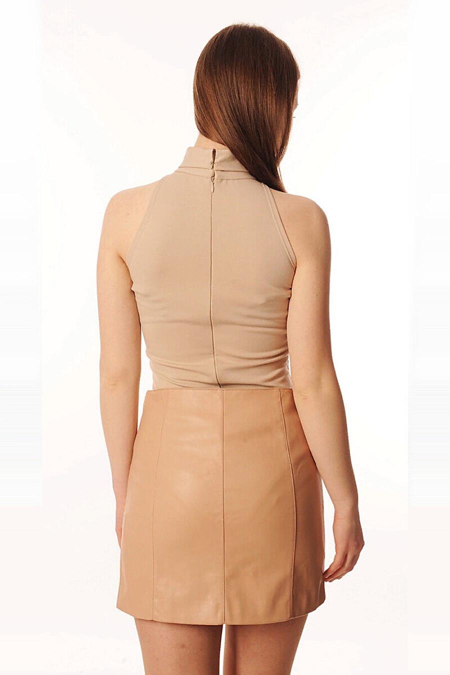 Блуза RISE (666314), купить в Moyo.moda