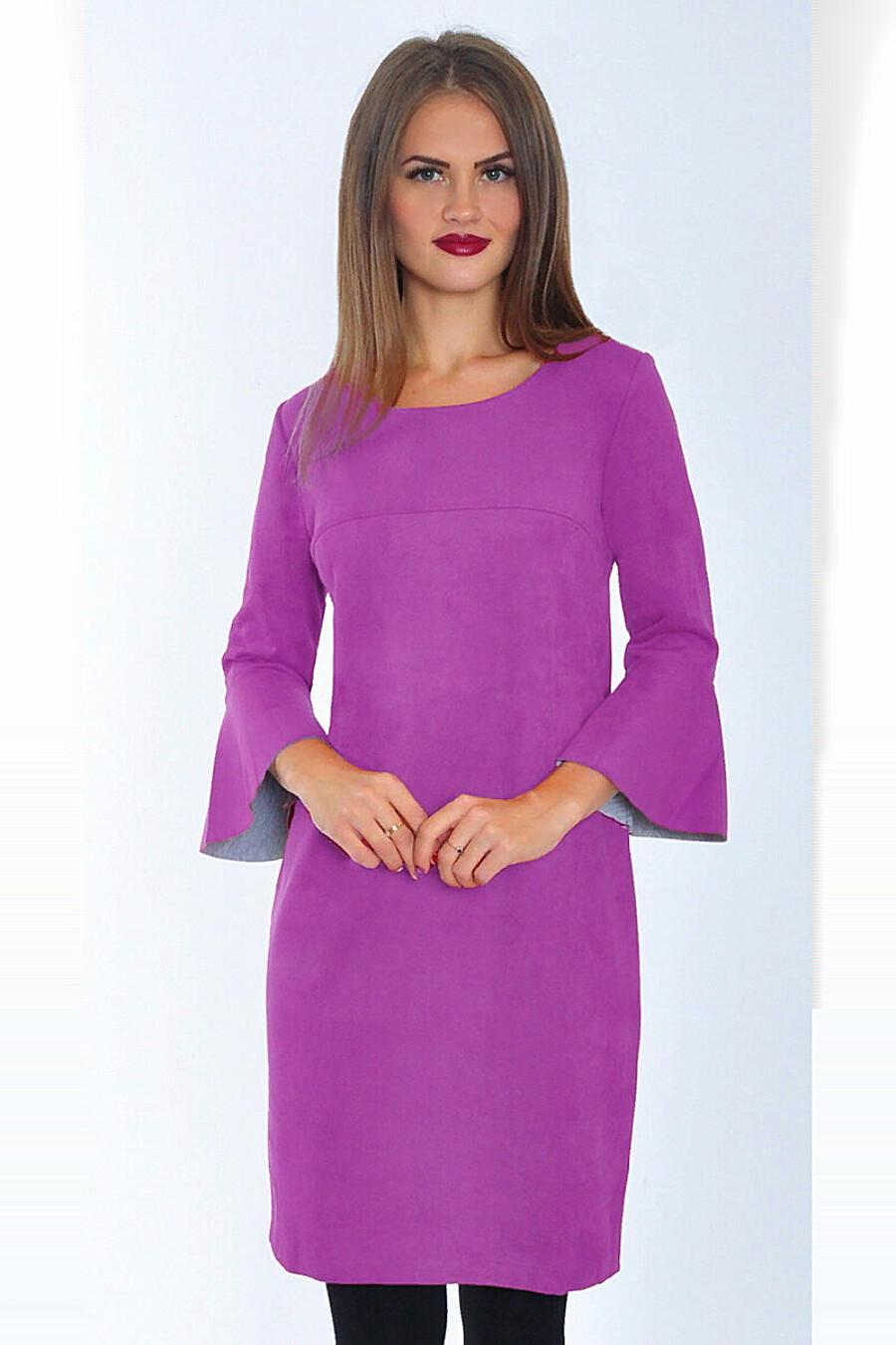 Платье RISE (666321), купить в Moyo.moda