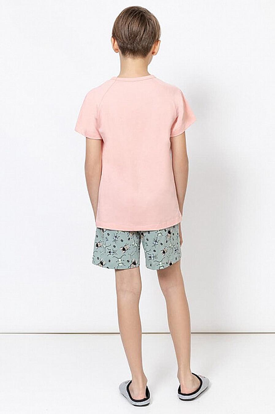Пижама (Футболка+Шорты) MARK FORMELLE (666375), купить в Moyo.moda