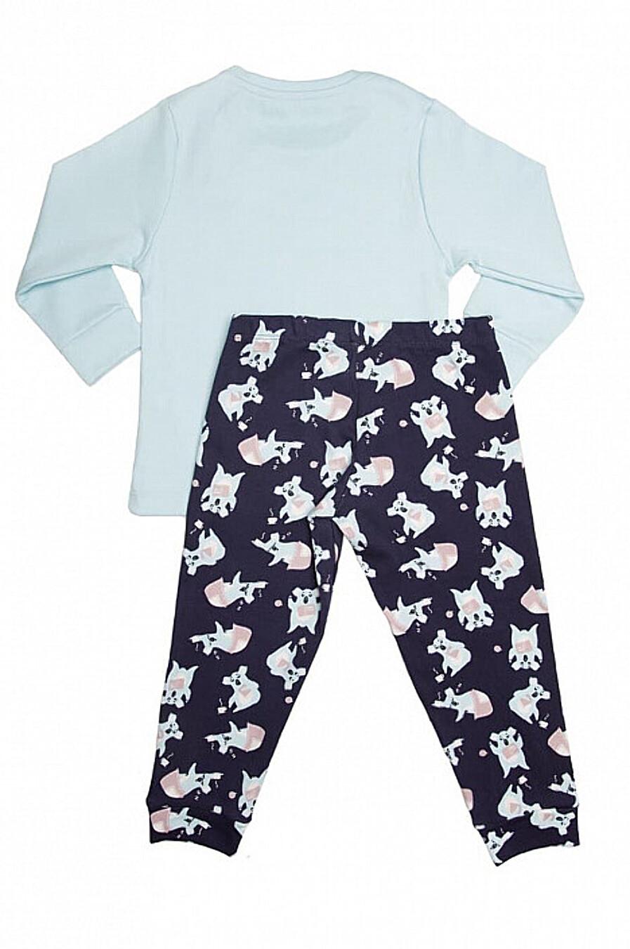 Пижама MARK FORMELLE (666382), купить в Moyo.moda